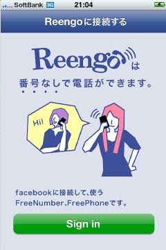 reengo