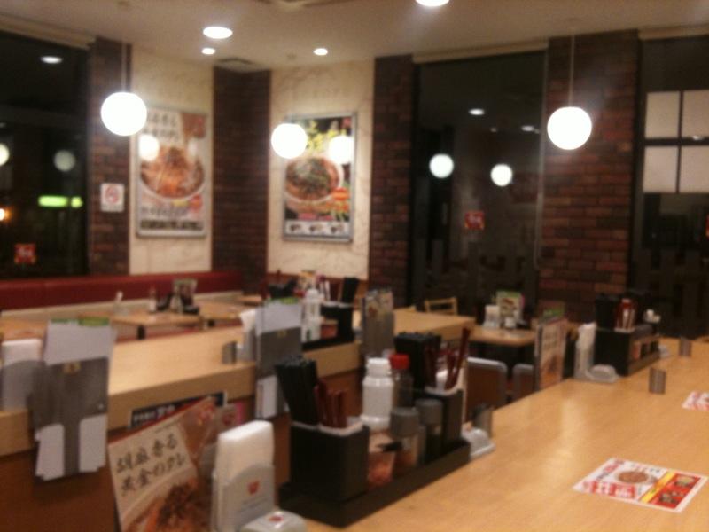 ねぎ玉牛丼 すき家3
