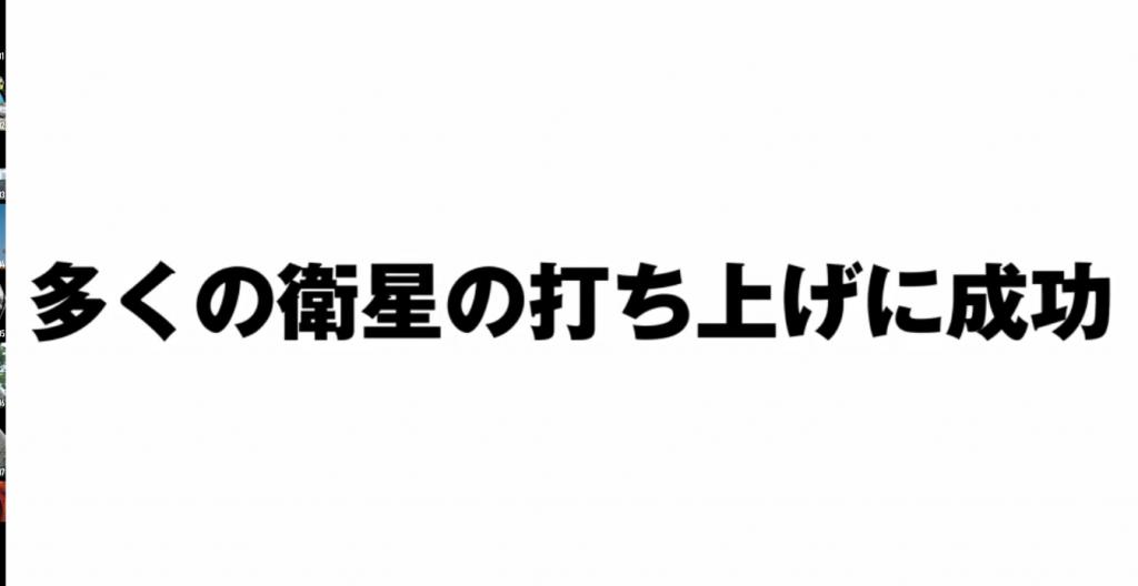月面店ドミノ・ピザ