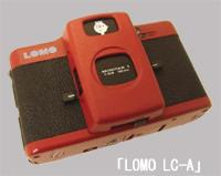 lomo-lca