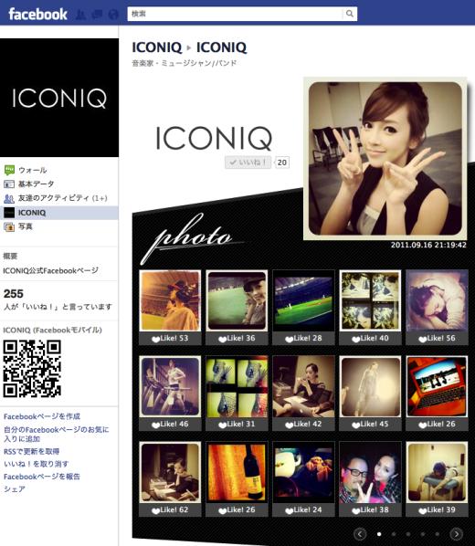 iconiqfbpage1
