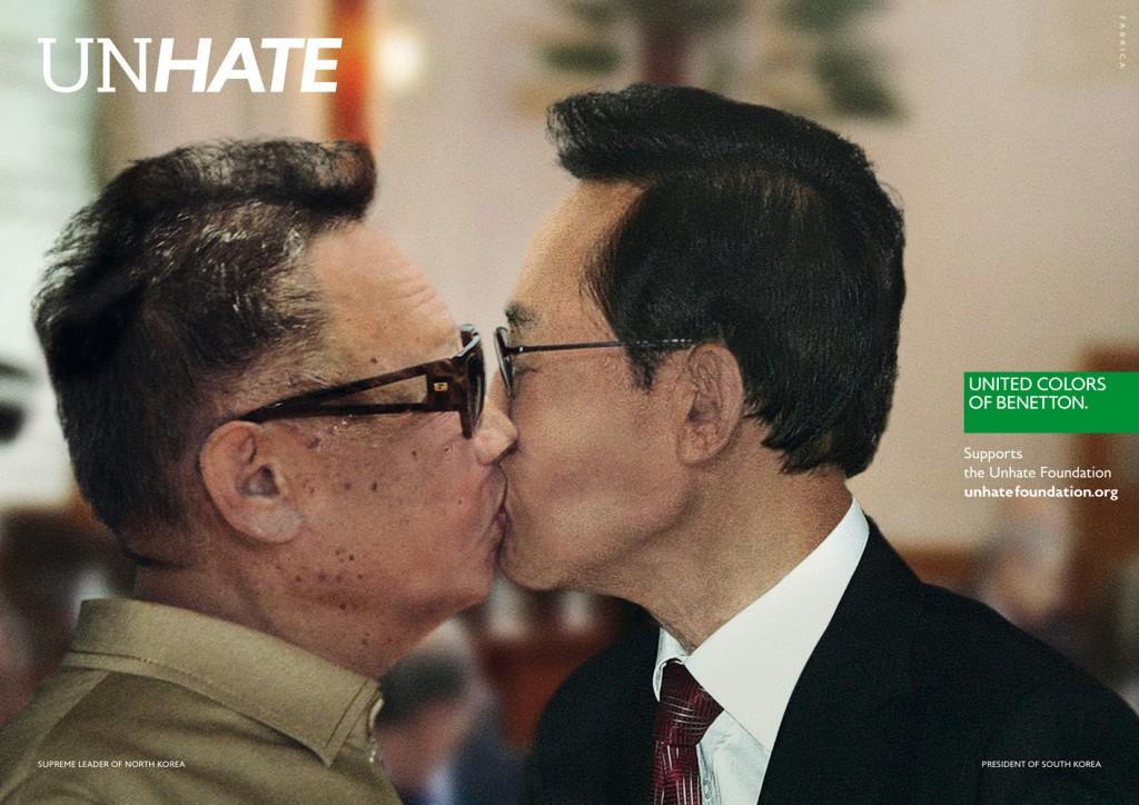 Benetton_Unhate_MYUNG_BAK_JONG_IL_DPS