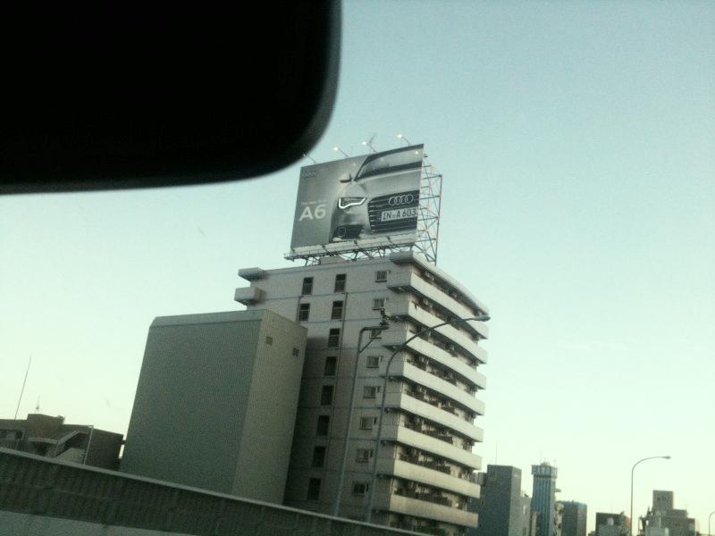 アウディ Audi A6 ooh 屋外広告
