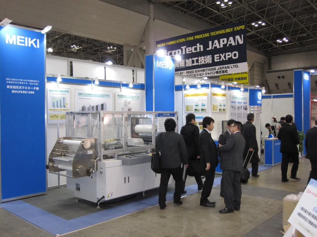 名機製作所様ブース(ICP2012)
