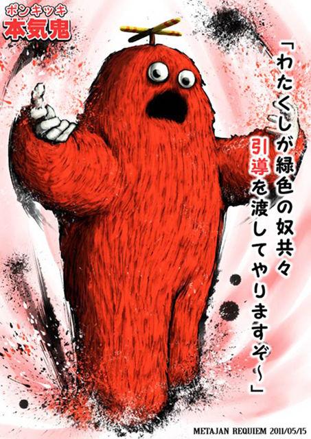 ムック (キャラクター)の画像 p1_23
