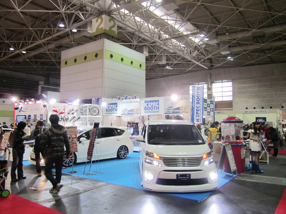 大阪オートメッセ2012 ケースペック様ブース