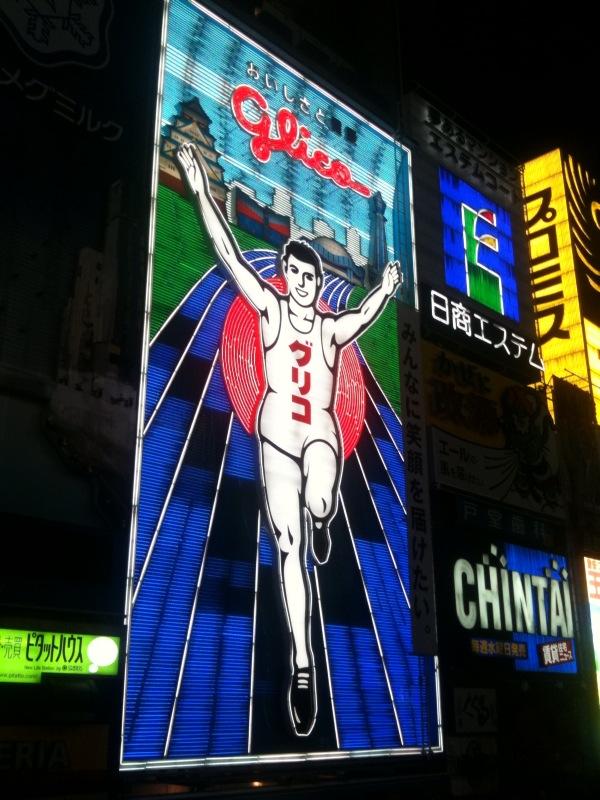 眠らない街大阪
