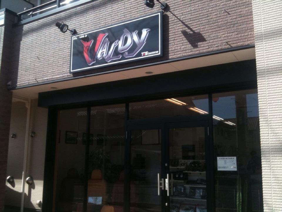 VALDY ヴァルディ