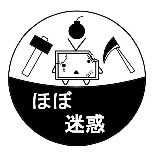 迷惑 名古屋 広告代理店 天空広告