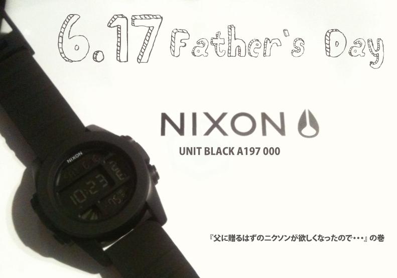 NIXON_UNIT_BLACK