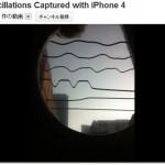 Guitar-Oscillations-Captured-with-iPhone-4