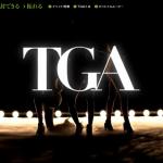 日本テトラパック「TGA」
