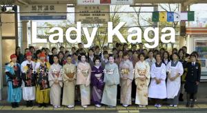 『Lady Kaga』
