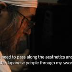 日本刀「古刀」