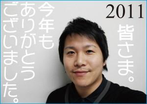 2011_final