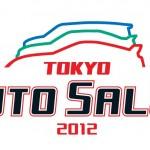 東京オートサロン2012