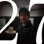 27回目の誕生日 矢田渚