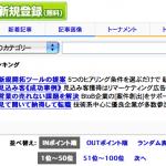 営業 経営 ブログ村 経営ブログ > 経営ブログ 人気ランキング > 営業 人気ランキング