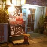名古屋の広告代理店 天空広告 第5期終了
